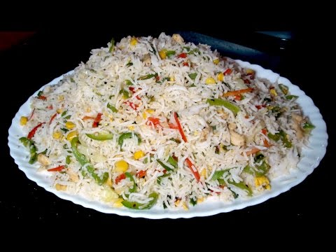 Vegetable Fried Rice Recipe - Fried Rice Restaurant Style - Chinese Fry Rice Recipe