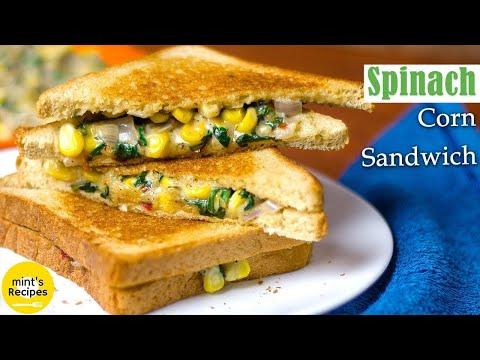 Cheese Corn Spinach Sandwich Recipe   सैंडविच रेसिपी हिंदी में   Quick Healthy Breakfast Recipes