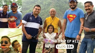 Siliguri - Dudhia, Exploring Villages & Markets, INB Trip EP #12