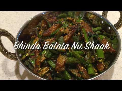 Bhinda Batata Nu Shaak | WITH TIPS TO RETAIN GREEN COLOR OF OKRA | Potato & Okra Recipe