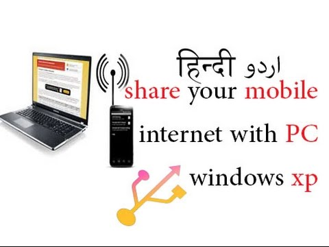 How to share mobile Internet with pc using windows xp Hindi/urdu