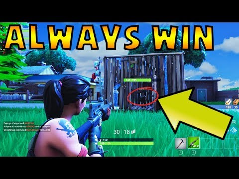 NEVER WON A GAME OF FORTNITE? WATCH THIS...