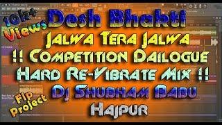 FLP free download dialogue Hard bass Vibration dholki mix by