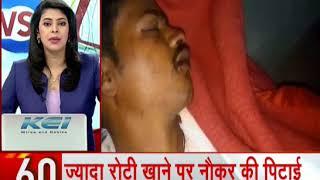 News 100: Bharatiya Kisan Union (BKU) protest in Uttar Pradesh