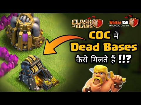 how to find dead base | maximum loot base | Coc | Hindi | Walker 456 | in coc | Clash of clans