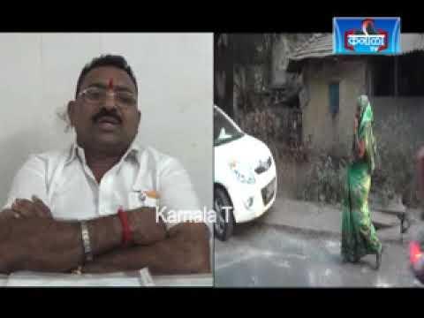 Xxx Mp4 Panvel Ki Aham Sadon Par Ho Raha Hain Veshya Vyavasay 3gp Sex