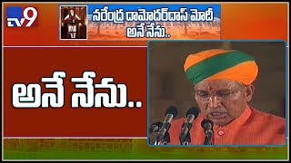 Download Arjun Ram Meghwal takes oath as Cabinet Minister - TV9 Video