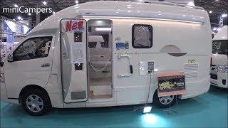 small camper 2019 - Karmann Dexter 625 | Music Jinni