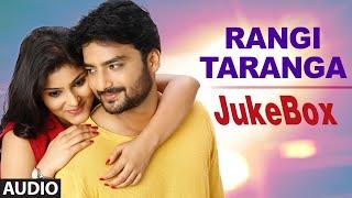 RangiTaranga Jukebox | Full Audio Songs | Nirup Bhandari, Radhika Chethan
