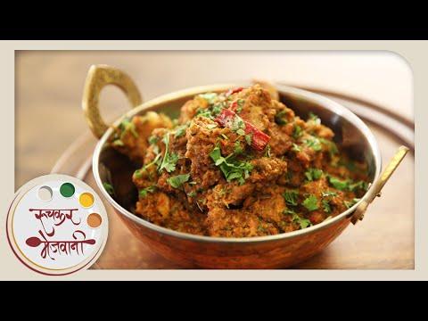 Kolhapuri Chicken Masala | Indian Recipe by Archana | Easy to Make Main Course in Marathi