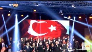 Ölürüm Türkiyem - Bir Diriliş Destanı Çanakkale - TRT Avaz
