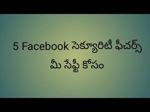 Best Facebook Security Settings In Telugu