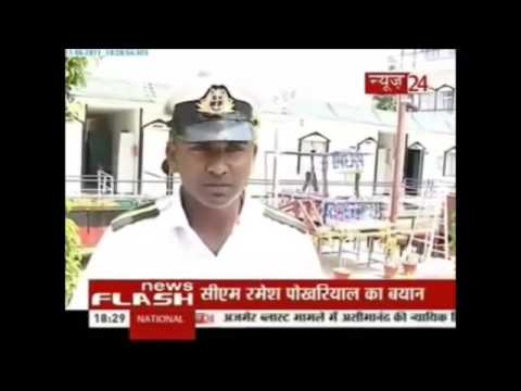 Join Merchant Navy,Bwales Maritime & Defence  Academy Aurangabad
