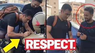 The Day when MS Dhoni made his fan Happy | #Respect Moment 2019