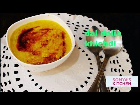 Moong Dal Dalia Recipe   Daliya khichdi recipe   Healthy & Nutritious Khichdi Recipe  one pot recipe