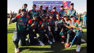 বাংলাদেশ vs আয়ারল্যান্ড ফাইনাল ম্যাচ হাইলাইটস /Bangladesh vs Ireland final match highlights 2018