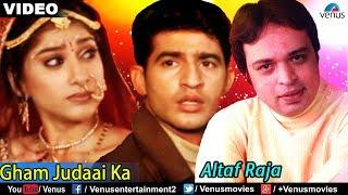 Gham Judaai Ka Full Video Song | Altaf Raja | Best Hindi Sad Song | Sentimental Hindi Song