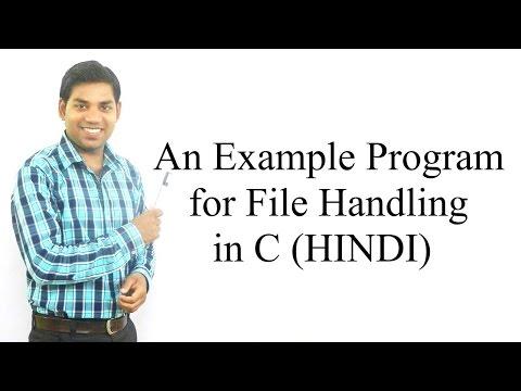 Example Program for File Handling in C (HINDI)