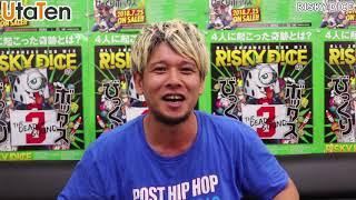 Download RISKY DICE インタビュー「びっくりボックス3」 Video