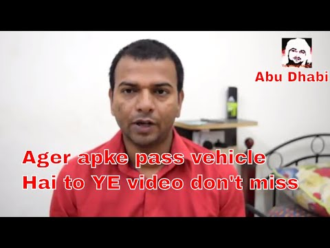 Smart system to detect vehicles with expired registration in Abu Dhabi || Technical Fahim