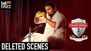 Tamizh Padam 2 Deleted Scene - Musical Fight | Shiva | Iswarya Menon | CS Amudhan | Y NOT Studios