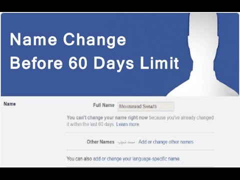 How To Change Facebook Name Before 60 Days Step By Step Method