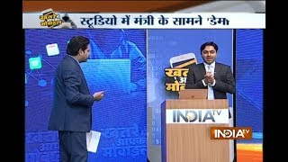 Hacking expert Saket Modi hacks Saurav Sharma
