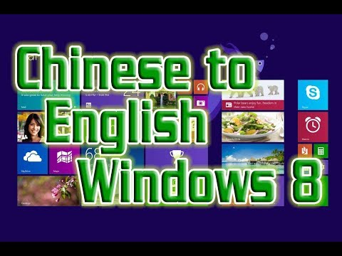 How to Change Language in Windows 8 from Chinese to English | Definite Solutions