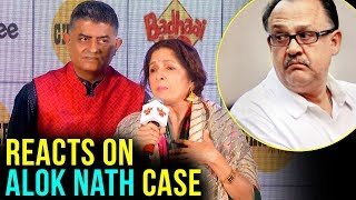 Alok Nath Sexual Harassment : Ex Lover Neena Gupta Reacts