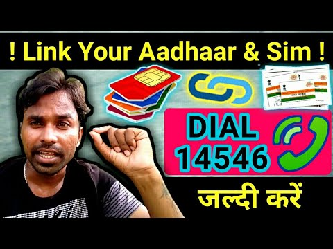 How To Link Mobile Number With Aadhaar Card - Using OTP & IVR Process | Aadhaar Card Link Process