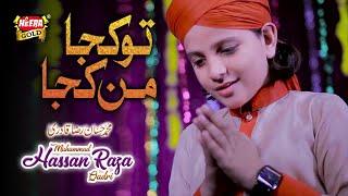Muhammad Hassan Raza Qadri - Tu Kuja Mann Kuja - New Kalaam 2018 - Heera Gold