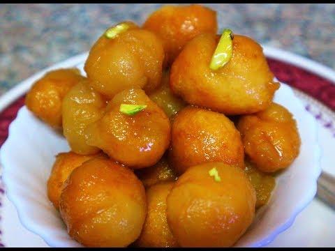 Sweet Dumplings Yummy | Without Yeast | Yummy Sweet Balls | Ifthar Recipe