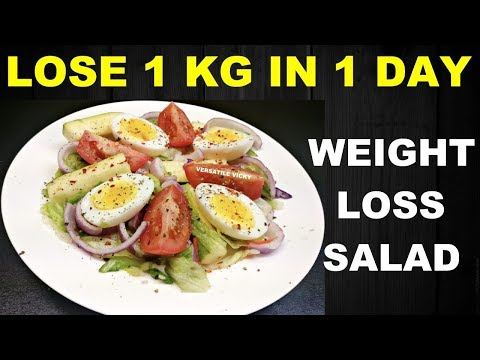 Weight Loss Salad Recipes | How To Lose Weight 1Kg In 1 Day