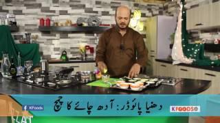Tikka Boti Masala Recipe | KFoods