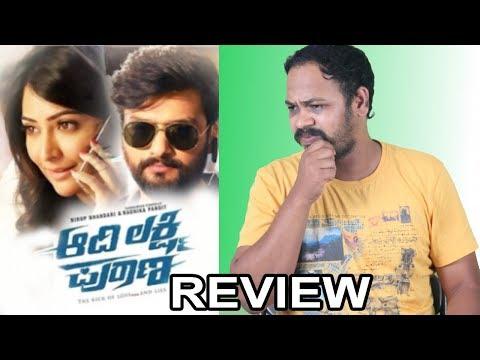 Aadi Lakshmi Puraana Review | Movie Review | Nirup Bhandari, Radhika