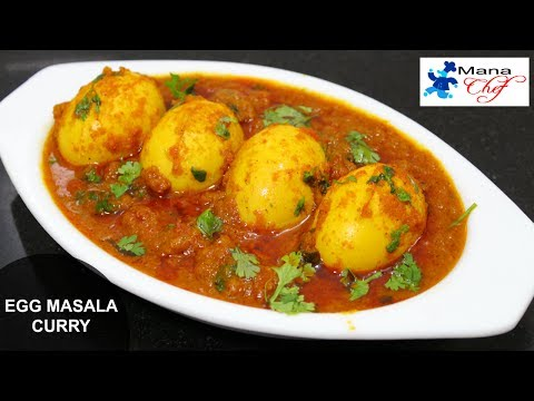 Egg Masala Gravy (Simple Egg Curry) In Telugu