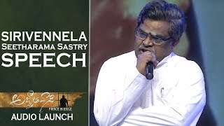 Lyricist Sirivennela Seetharama Sastry Speech @ Agnyaathavaasi Audio Launch