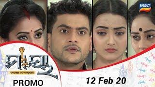 Maaya- କାହାଣୀ ଏକ ନାଗୁଣୀର | 12 Feb 20 | Promo | Odia Serial - TarangTV