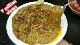 best reshewala Haleem/Daleem