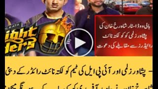 SHAHRUKH Said : Peshawar Zalmi and Kolkata Knight Riders Should Play Series