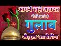 या हुसैन आपके सजदे का नही कोई जवाब√Zainul Abedin Kanpuri New Naat Sharif 2017√muharram special
