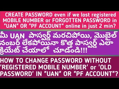 How to get uan password when mobile number lost and forgot password telugu online   recover password