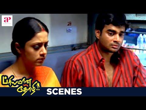 Priyamana Thozhi Tamil Movie Scenes | Vineeth Reveals the Truth | Madhavan | Jyothika | Sreedevi