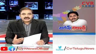 తెలుగు రాష్ట్రాల చరిత్రలో ఇదొక రికార్డు | CM Ys Jagan Creates Record over Jobs Notifications