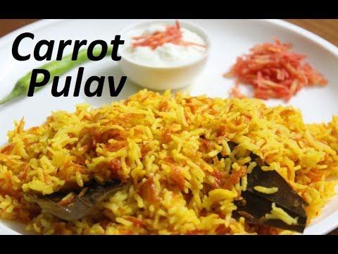 Carrot Pulav recipe by raks homekitchen