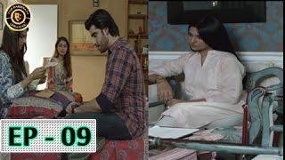 Tumhare Hain Episode 09 - 20th March 2017 - Top Pakistani Drama