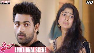 Fidaa Movie Scenes    Varun Tej Sai Pallavi Emotional Scene   Varun Tej, Sai Pallavi