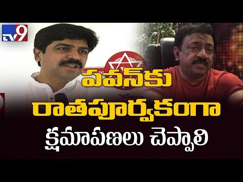 RGV must apologise to Pawan Kalyan in writing || Jana Sena Sridhar - TV9
