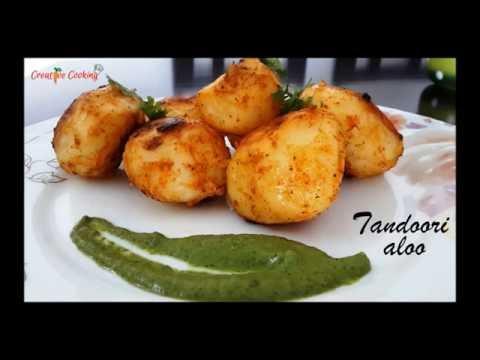Tandoori aloo recipe/ Aloo tikka recipe/ Boiled potatoes marinated in spicy yogurt recipe
