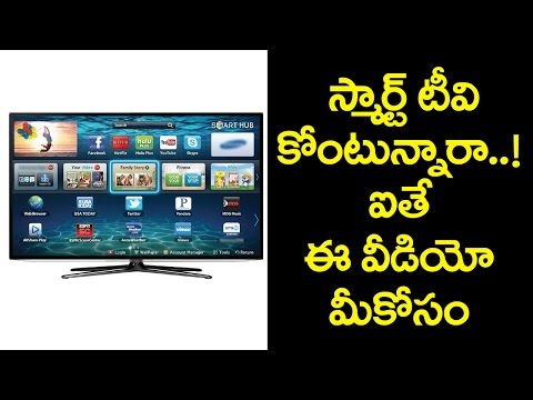 Beware of before getting your new Smart TV